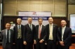 NordCham representatives in EuroCham ExCo 2020