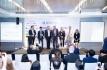 Nordic Alumni Day 2020 – HCMC